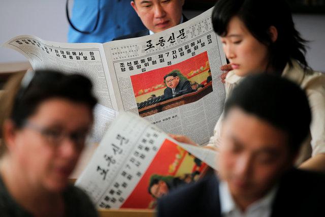 ВКНДР обещали превратить США впепел