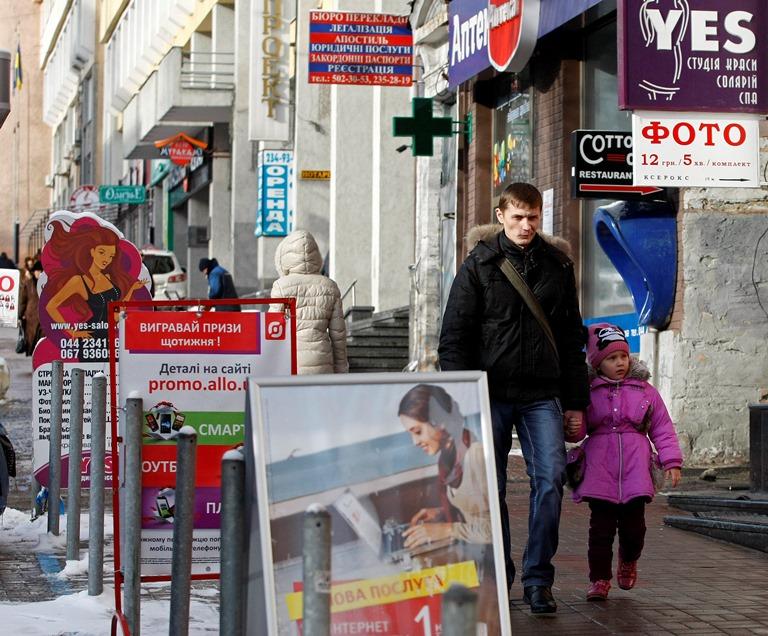 Запрет действует висторическом центре столицы— Киев без рекламы