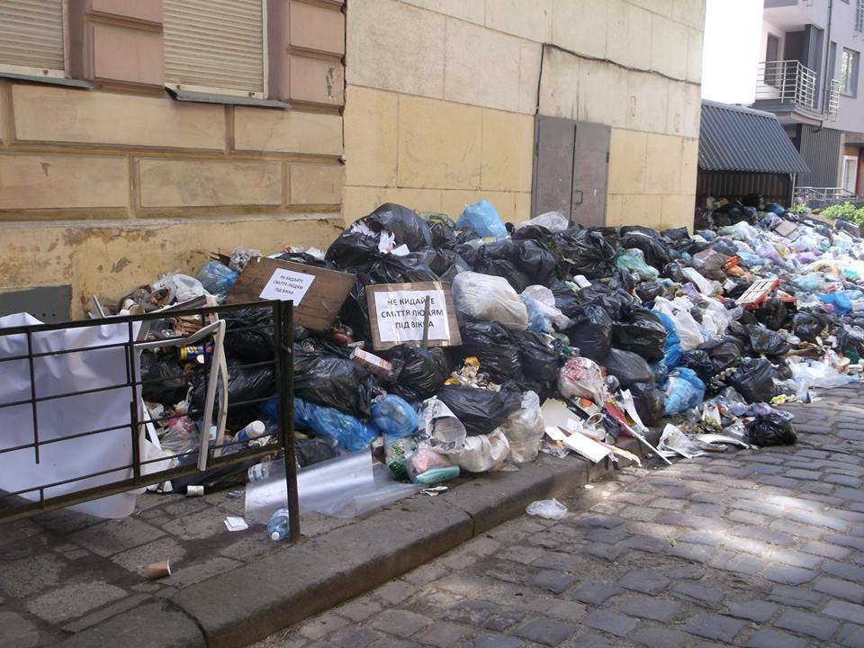 Супрун непобачила уЛьвові надзвичайної ситуації зі сміттям