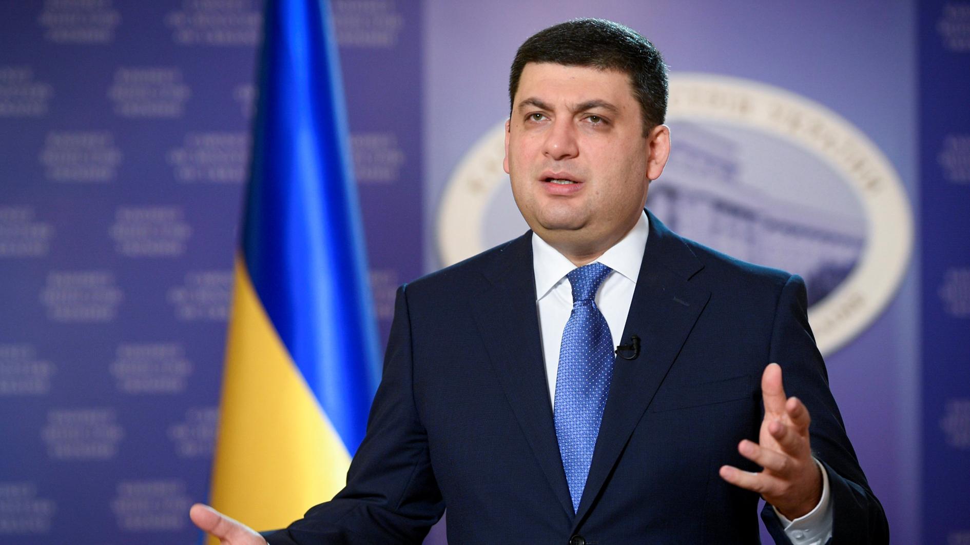 Гройсман: Украина каждый год тратит неменее 100 млрд.грн. наобслуживание внешнего долга