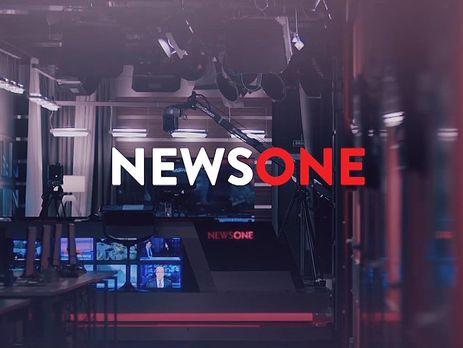 Нацсовет внепланово проверит NewsOne за распространение языка вражды