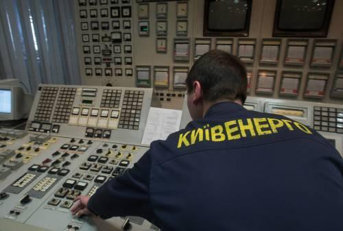 Киевлянам рассылают поддельные квитанции отимени «Киевэнерго»