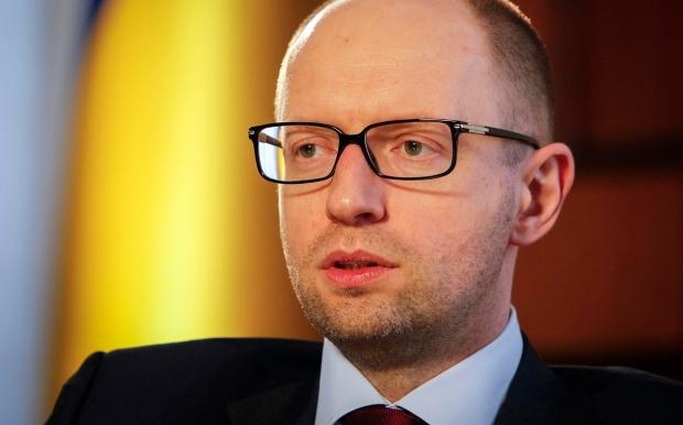 З єіб договір про кредити для україни