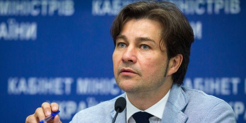 Прах Александра Олеся перевезут в Украинское государство наследующей неделе