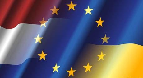 ВНидерландах подсчитали прибыль отЗСТ с Украинским государством
