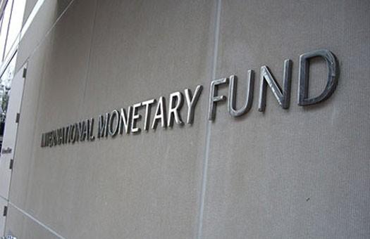 НБУ предоставил МВФ новые макропрогнозы с учетом блокады на Донбассе