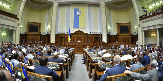 Рада ухвалила законопроект про валютну лібералізацію (10.99 14) 35e6425f58651