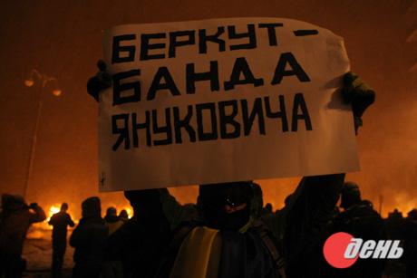 Дело онападении наАвтомайдан: схвачен очередной экс-беркутовец