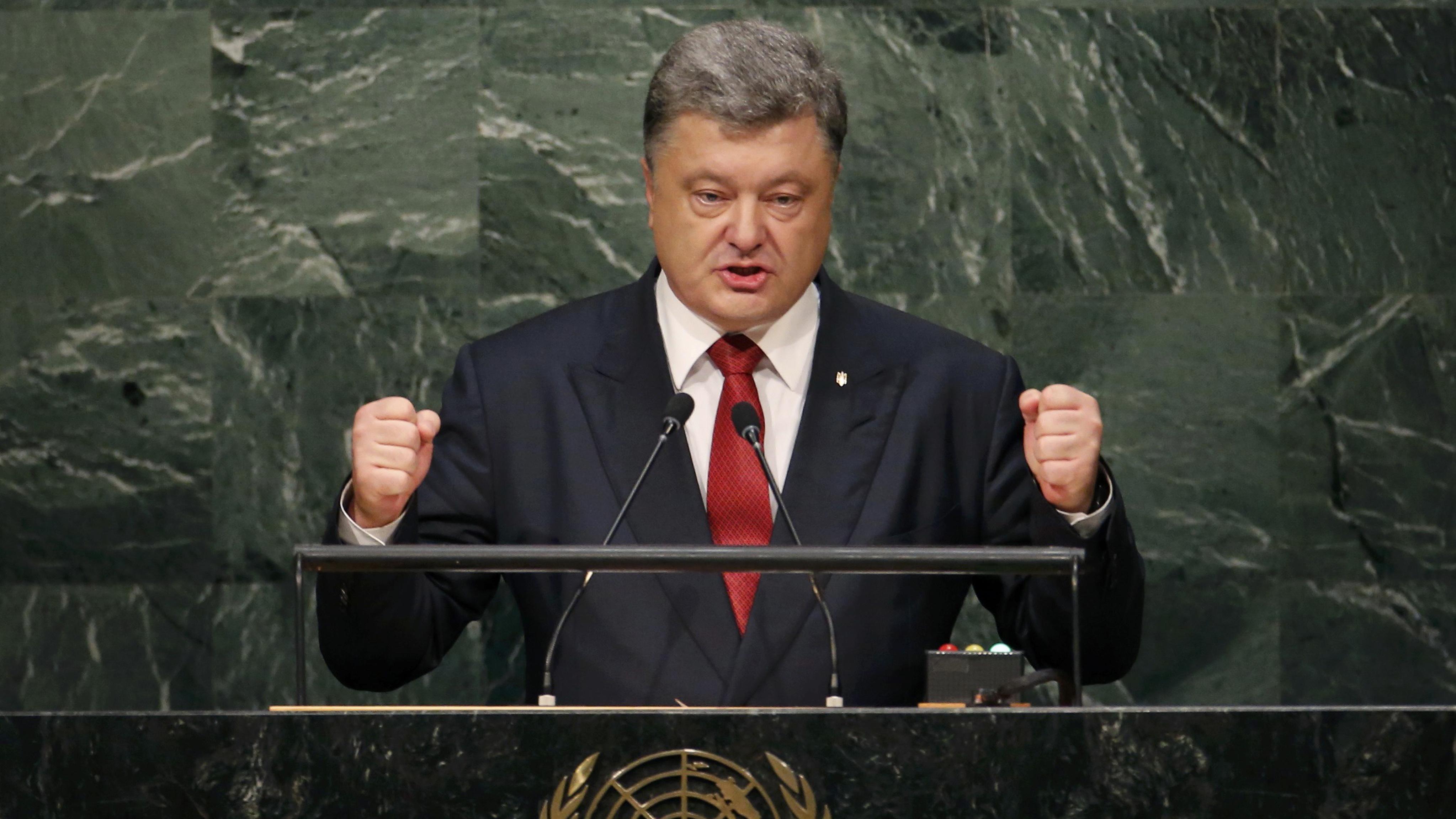 Порошенко: Американское оружие поможет Украине захватить Донбасс