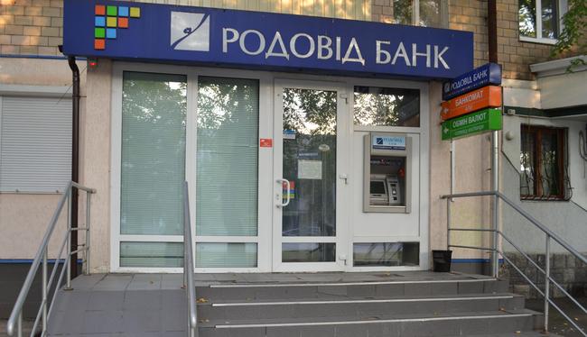 НБУ вирішив ліквідувати щеодин великий банк