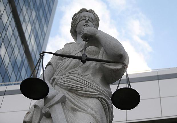 КСУ оголошує висновок щодо змін доКонституції участині правосуддя