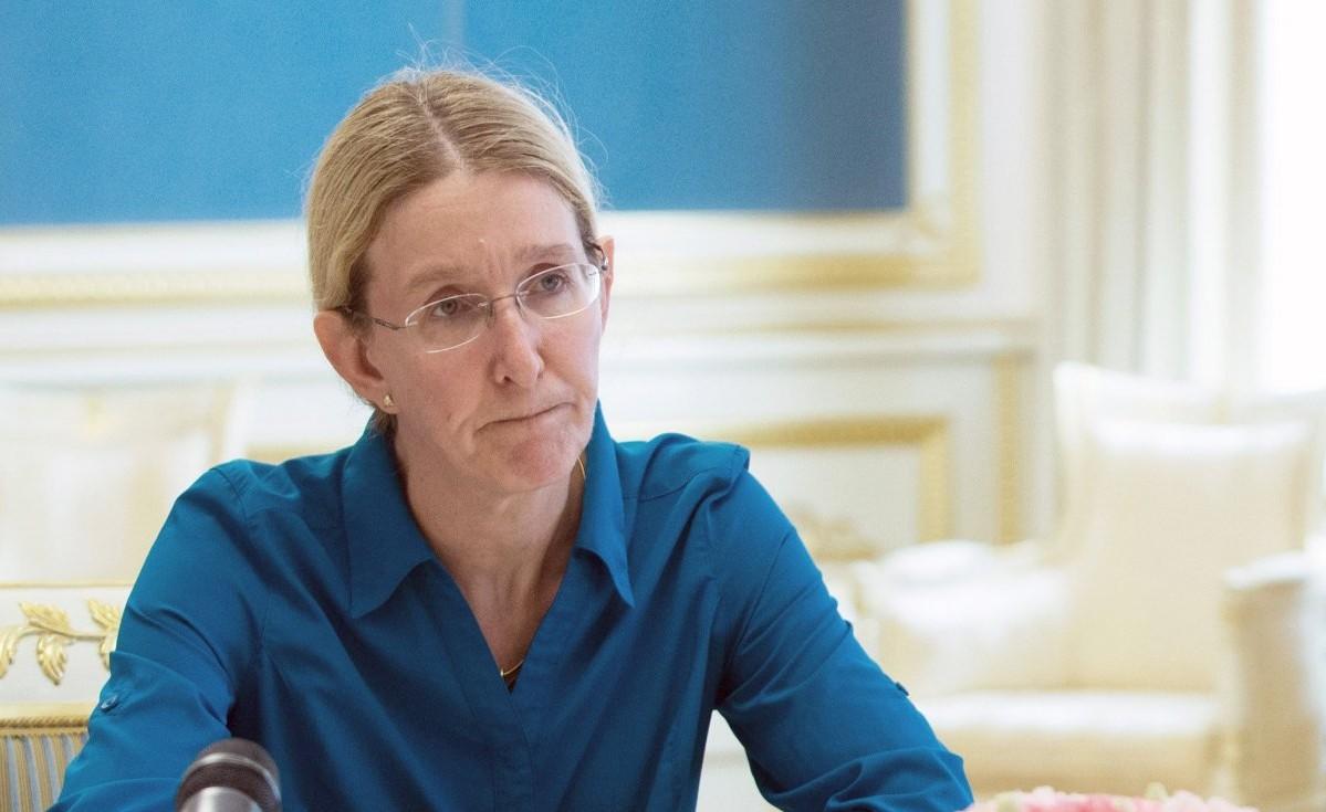 У.Супрун подписала мировое соглашение с североамериканским «Гилеадом»