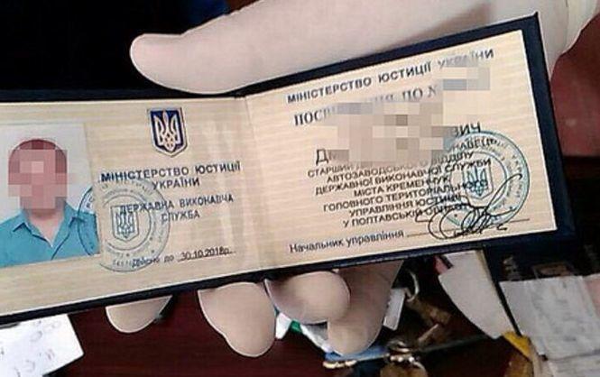 СБУ задержала банду кавказских налетчиков