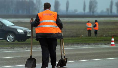 «Укравтодор» получит отВенгрии кредит на50млневро