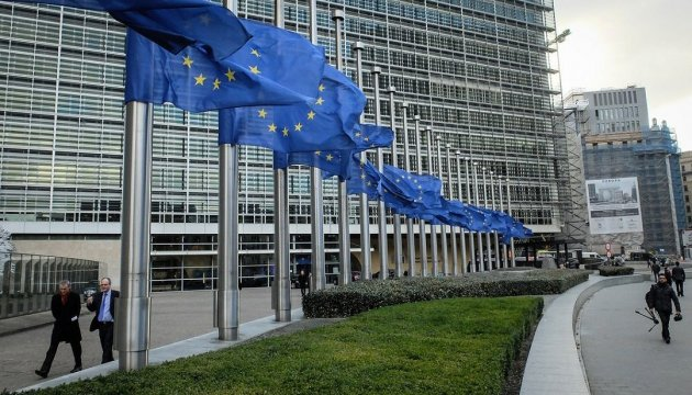 ВЕврокомиссии напомнили оспорном характере законопроекта «Покупай украинское»