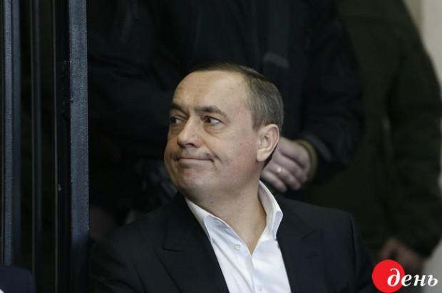Генпрокуратура обжалует решение суда отпустить Мартыненко