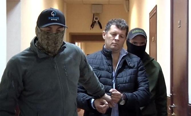 Сущенко попросить Макрона допомогти узвільненні зросійського СІЗО— Фейгін