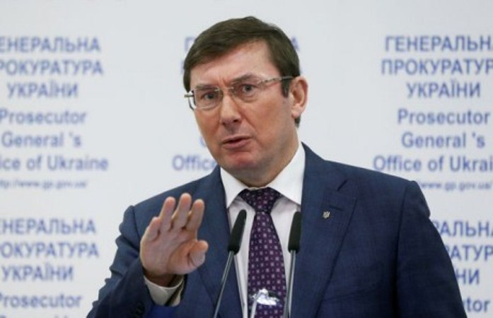 Луценко запропонував створити антикорупційну судову палату