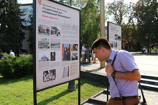 В Виннице представили документальную выставку о студенческой инициативе, предшествовавшей Независимости