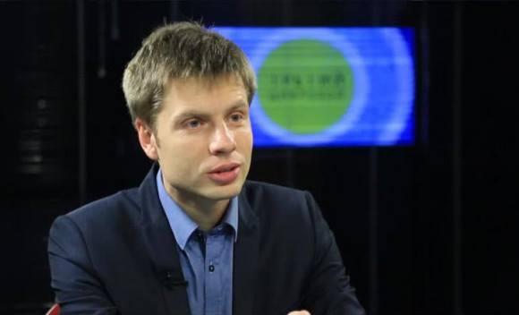 Облпрокуратура: «Предотвращена попытка покушения надепутатаВР Алексея Гончаренко»