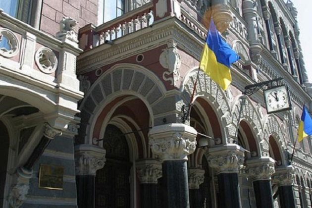 РФстала лидером пообъемам денежных переводов вгосударство Украину