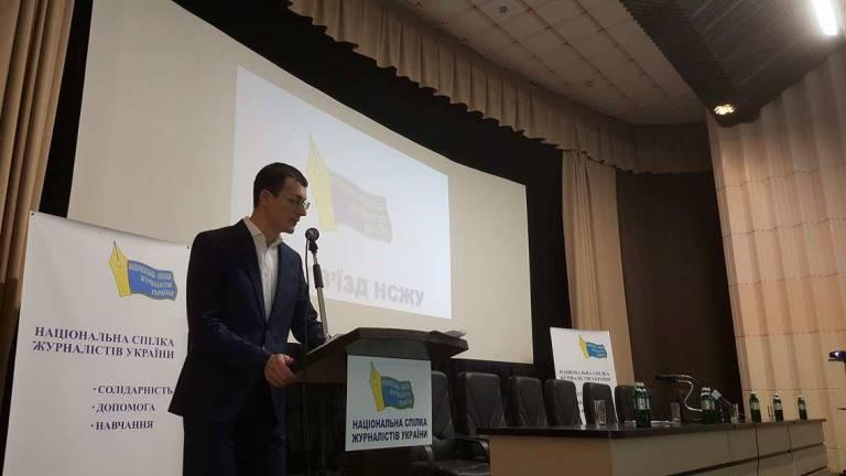 СБУ нагрянула собысками винтернет-издание «Страна.ua»
