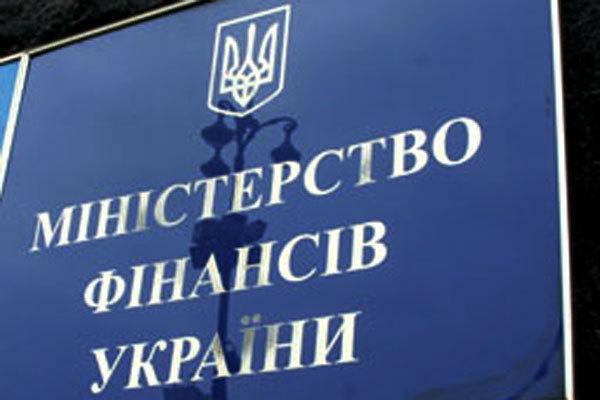 С1января следующего года с государством Украина будет легче вести бизнес,— министр финансов