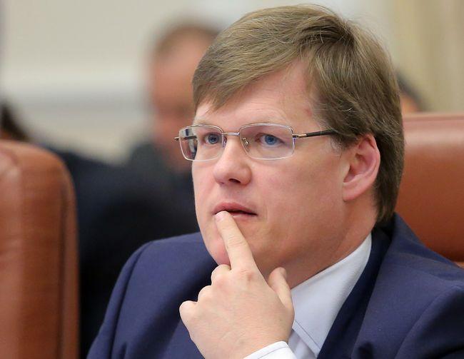 Розенко рассказал, кого коснется повышение минимальной зарплаты в2017 году