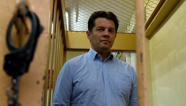 Сущенко вСИЗО дали увидеться с супругой идочерью