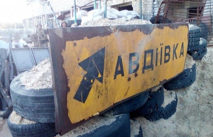 Появилось видео обстрела террористами бойцов АТО около Авдеевки— Танки иСАУ