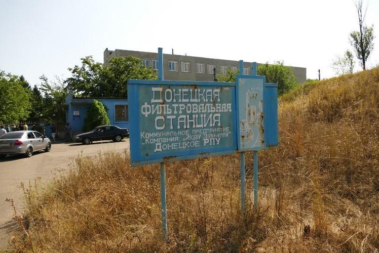 Електропостачання Донецької фільтрувальної станції відсутнє другу добу— ДСНС