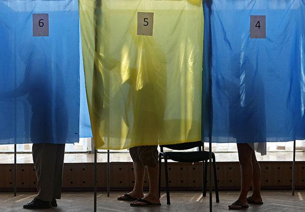 Вгосударстве Украина проходят здешние выборы