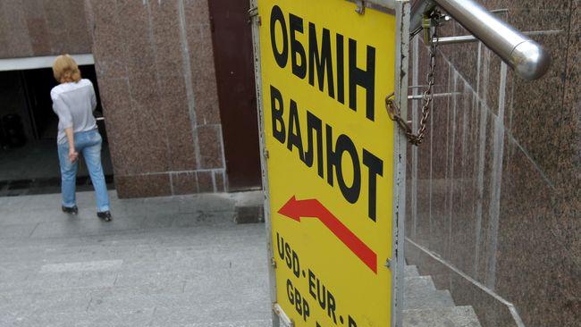 Нацбанк лишил лицензии крупнейшую сеть валютных обменников