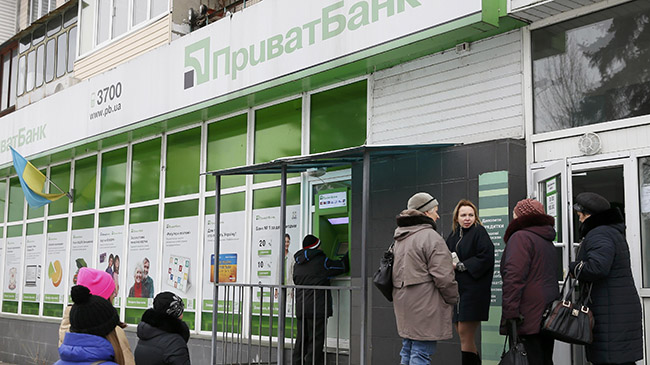 Приватбанк продадуть у2021 році