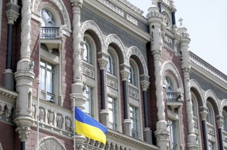 Часть средств отразмещения евробондов поступили в государство Украину - министр финансов