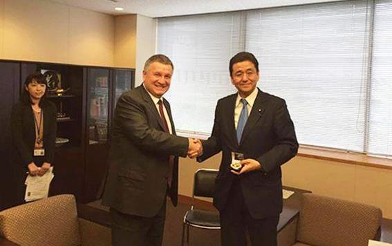 Аваков начал переговоры сяпонским руководством