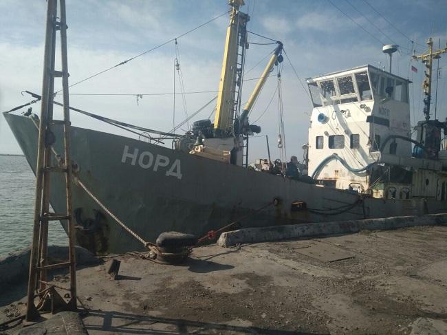 УАзовському морі затримали судно під російським прапором [ Редактировать ]