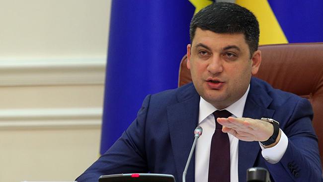 Гройсман объявил о«перезагрузке» 9 министерств