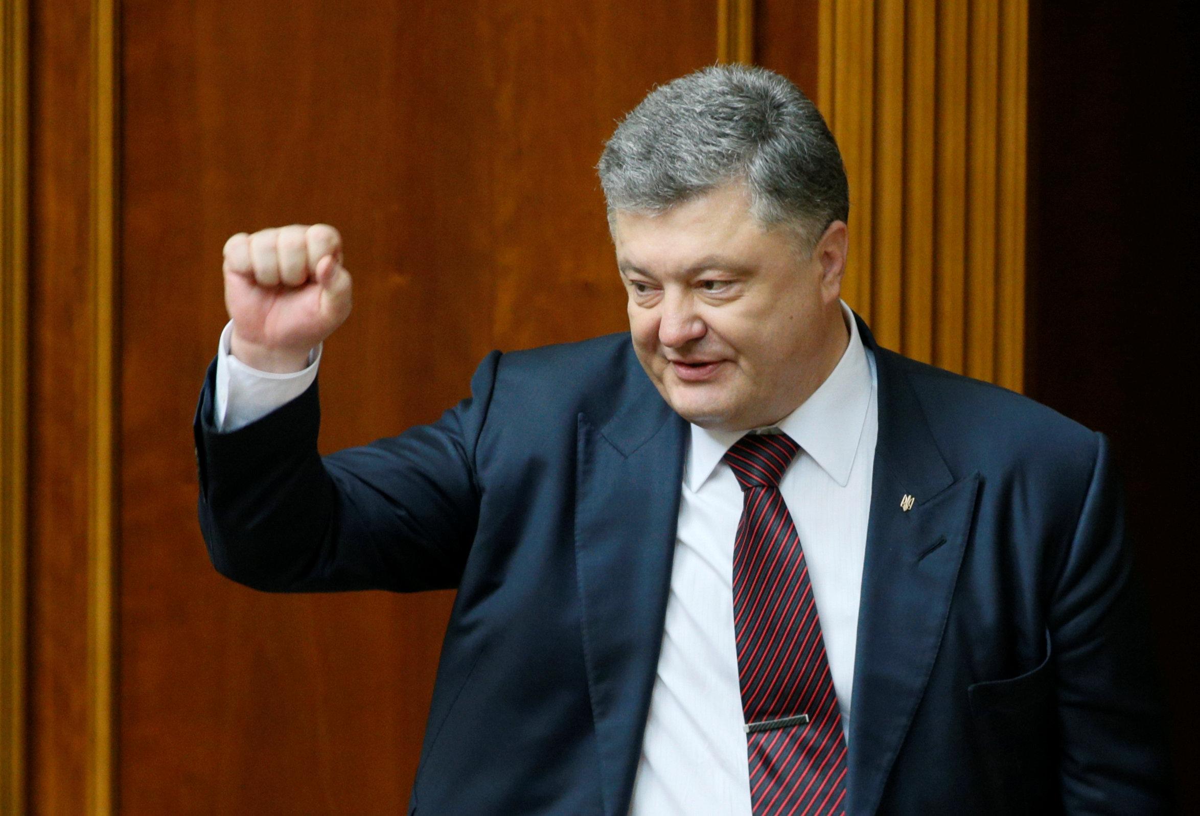 Президент внес вРаду закон оВысшем совете правосудия