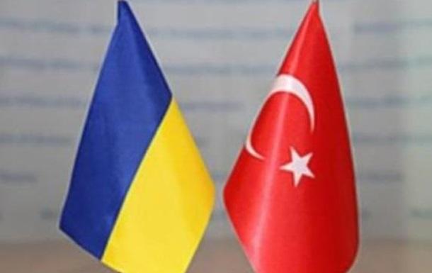 Україна йТуреччина спільно захищатимуть акваторію Чорного моря