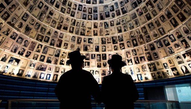 МЗС: Пам'ять про Голокост є складовою національної пам'яті українського народу