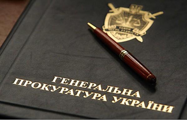 ВУкраинском государстве сформирован независимый Совет прокуроров— Реформа прокуратуры продолжается