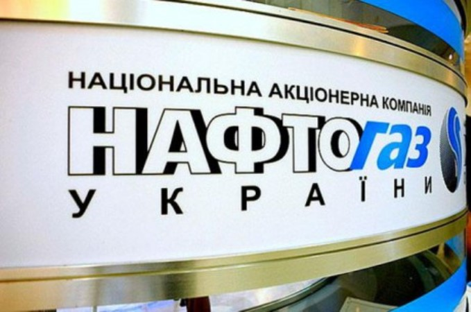 http://day.kyiv.ua/sites/default/files/news/27072017/im578x383-naftogaz_zn.ua__0.jpg