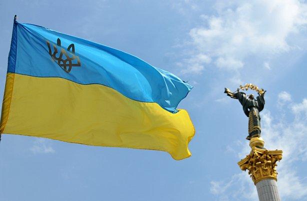 Україна піднялася на4 позиції всвітовому рейтингу конкурентноздатності