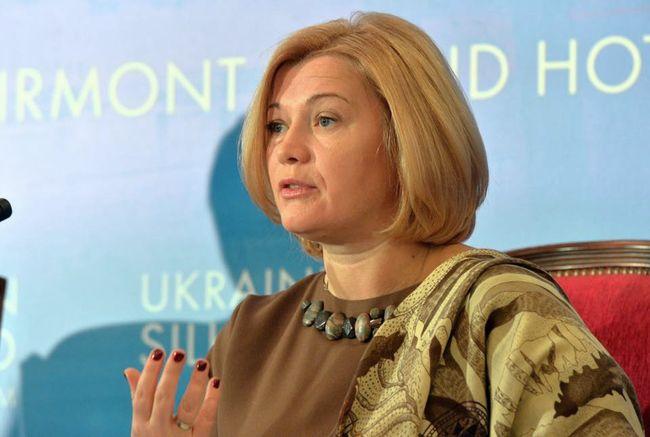 ВВерховной Раде раскритиковали возможное снятие санкций с Российской Федерации