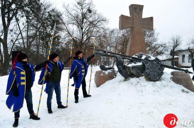 ВКиеве прошло факельное шествие впамять обоях сбольшевикам