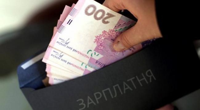 Картинки по запросу средняя зарплата в декабре превысила
