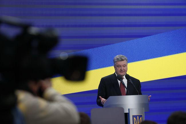 В государственной думе законодательный проект онациональной безопасности Украинского государства считают попытками заискивать перед НАТО