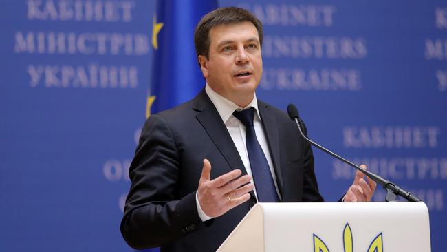 Премьер Украины прибыл вГерманию срабочим визитом