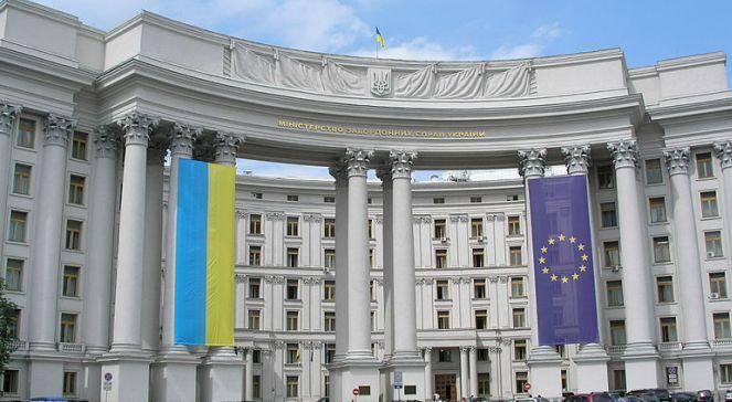 МИД выразило РФ протест из-за заезда очередного «гумконвоя» наДонбасс
